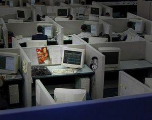 DJ cubicle