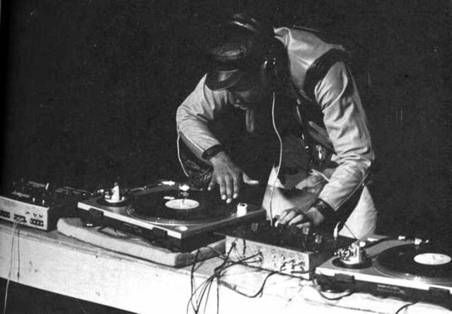 70s dj