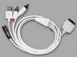 AIO DJ cable