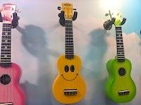 Yellow smiley guitar