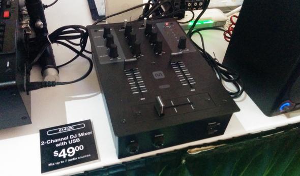 monoprice-mixer
