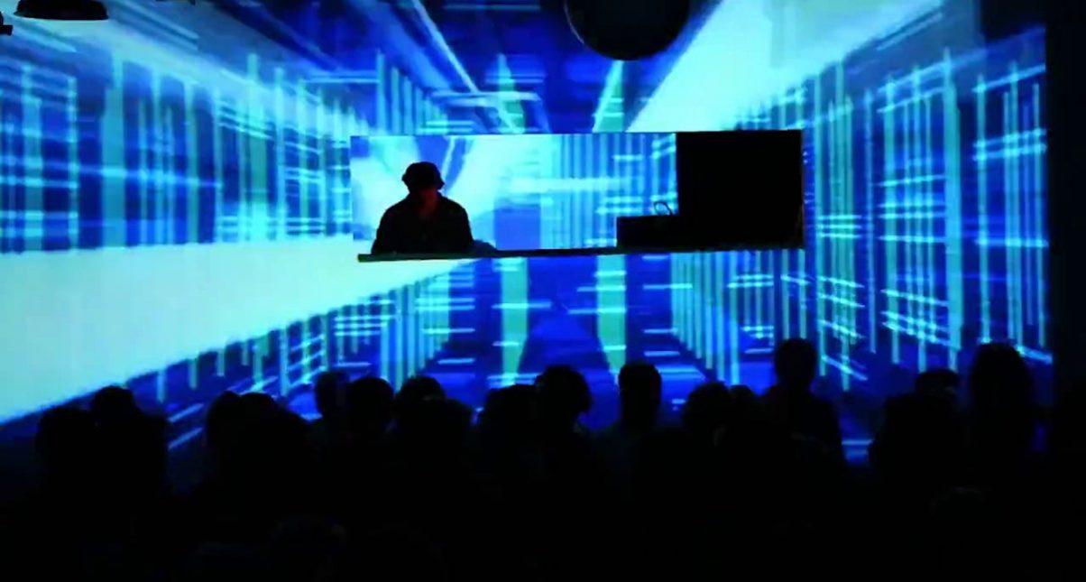 DJ screen