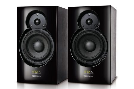 Reloop ADM-5 Active DJ Monitor Speakers