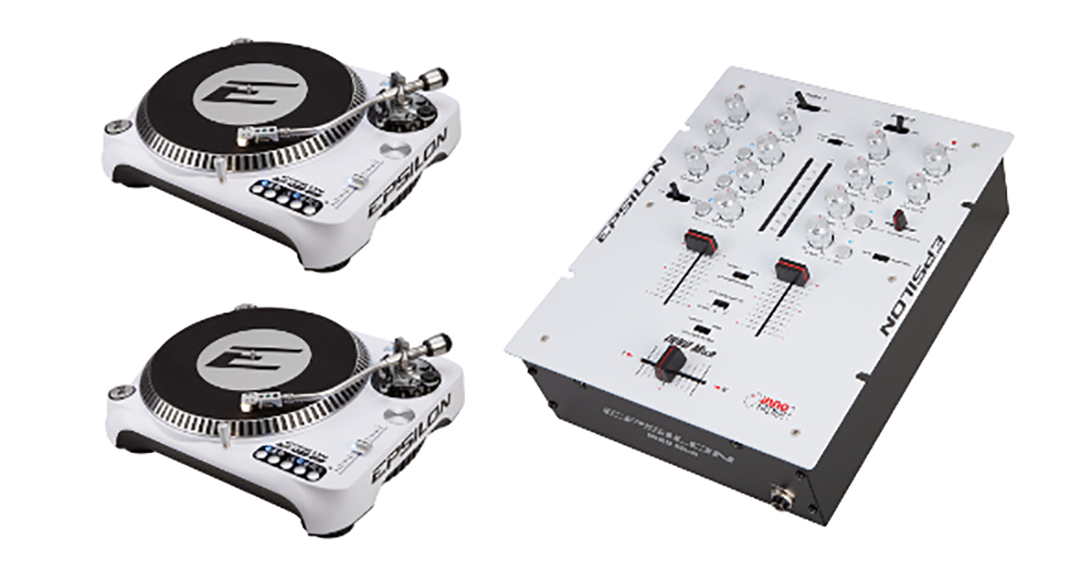 Epsilon DJT-1300 USB DJ Direct Drive Turntable DJ Vinyl Scratch White