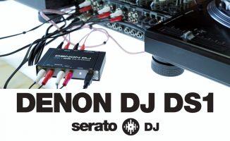 Serato DJ 1.7.6