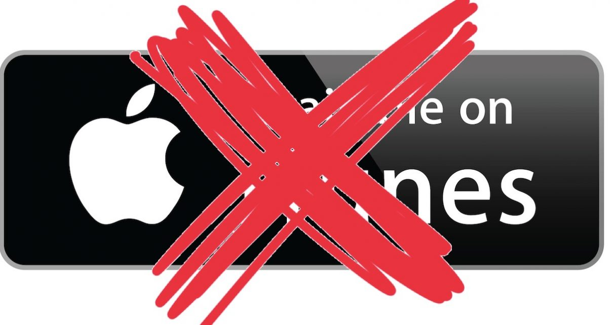 iTunes close